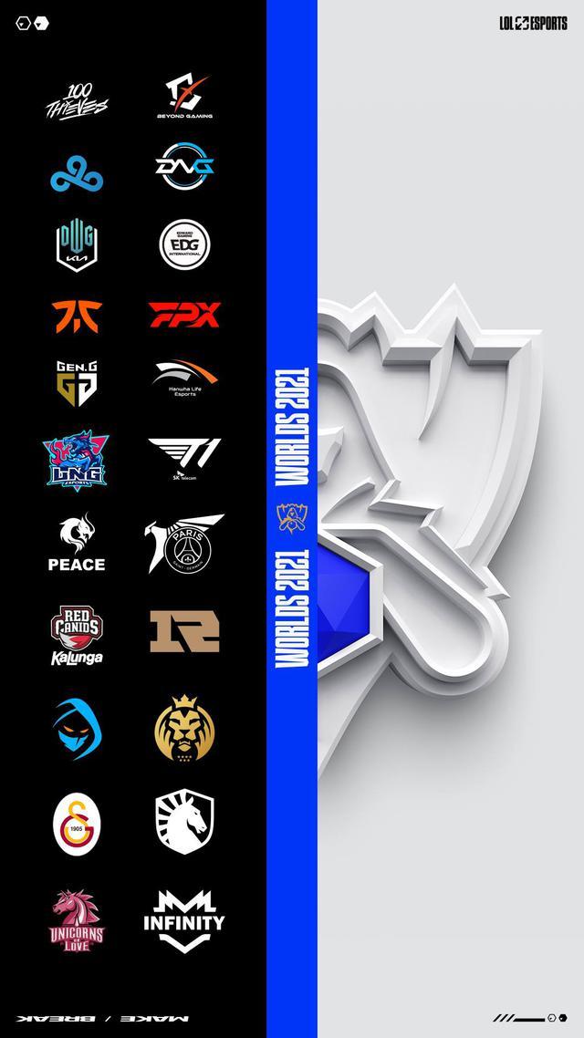 Kiaya úp mở về mùa giải cuối cùng, sắp sửa xuất ngoại hay GAM Esports và VCS chuẩn bị có biến? - Ảnh 1.