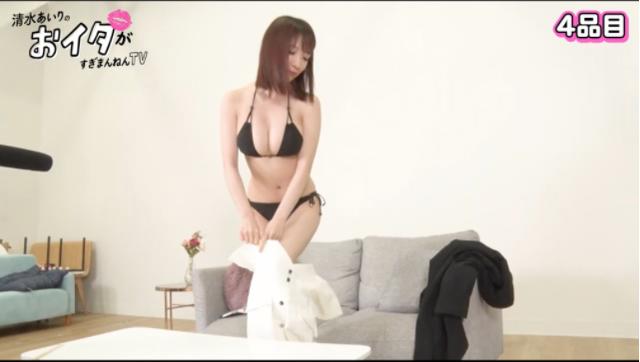 Chơi game quá kém lại thích làm thử thách, nữ YouTuber xinh đẹp thua trắng, bị lột sạch đồ tới mức phải xin tha ngay trên sóng - Ảnh 7.