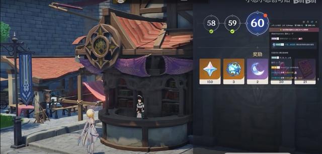 Genshin Impact ghi nhận người chơi đầu tiên đạt Hạng Mạo Hiểm level 60 - Ảnh 1.