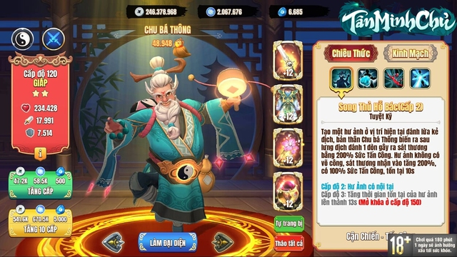 Những điểm yếu khó tin của 6 bộ võ công tưởng chừng vô địch thiên hạ trong vũ trụ Kim Dung - Ảnh 6.