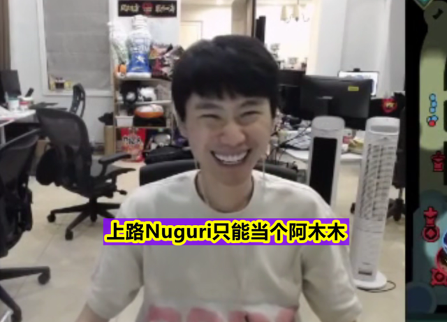 LMHT: Bị cho ra rìa vì sắp phải luyện tập một mình, Nuguri được Doinb ví như Amumu của FPX - Ảnh 2.