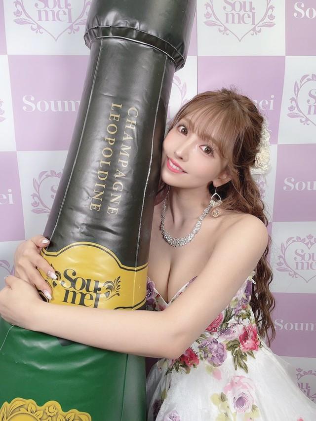 Tiếp đà thắng lợi, thiên thần 18+ Yua Mikami ra mắt tiền ảo NFT của riêng mình, khẳng định không thể bỏ nghề cũ - Ảnh 2.