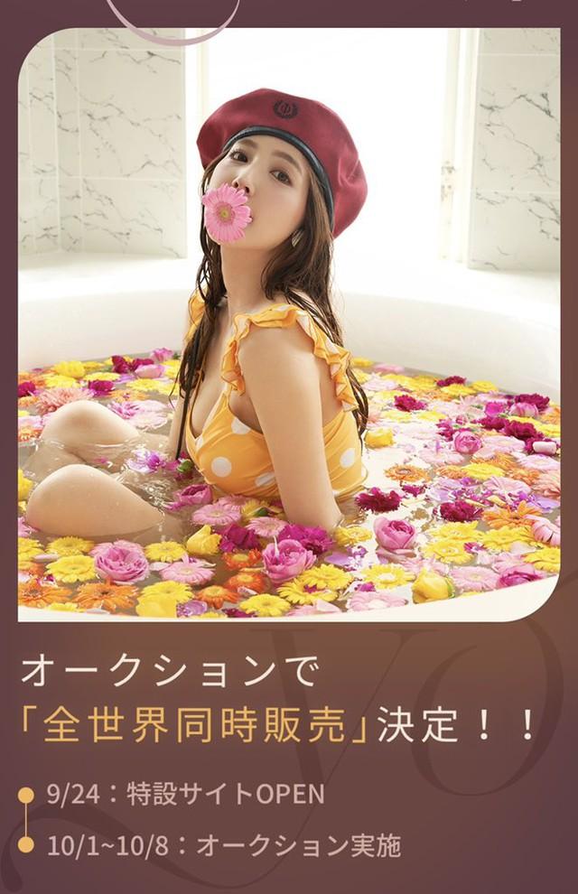 Tiếp đà thắng lợi, thiên thần 18+ Yua Mikami ra mắt tiền ảo NFT của riêng mình, khẳng định không thể bỏ nghề cũ - Ảnh 3.
