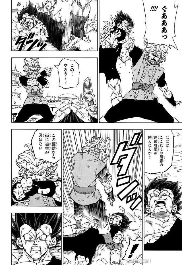 Dragon Ball Super chap 76: Hoàng tử Vegeta nổi điên đá Goku, cắn Granola, phải chăng định cân hai? - Ảnh 4.