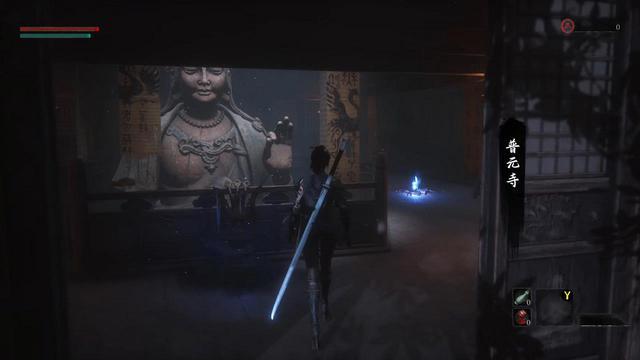 Xuất hiện game Sekiro phiên bản Trung Quốc, khó không kém gì Dark Souls - Ảnh 3.