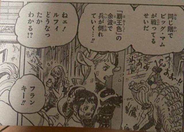 Spoil đầy đủ One Piece chap 1024: Kaido muốn bỏ đói con trai đến chết vì dám tự nhận mình là Oden - Ảnh 1.