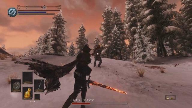 Game thủ biến Skyrim thành Dark Souls với 500 bản mod khác nhau - Ảnh 2.