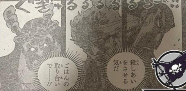Spoil đầy đủ One Piece chap 1024: Kaido muốn bỏ đói con trai đến chết vì dám tự nhận mình là Oden - Ảnh 5.