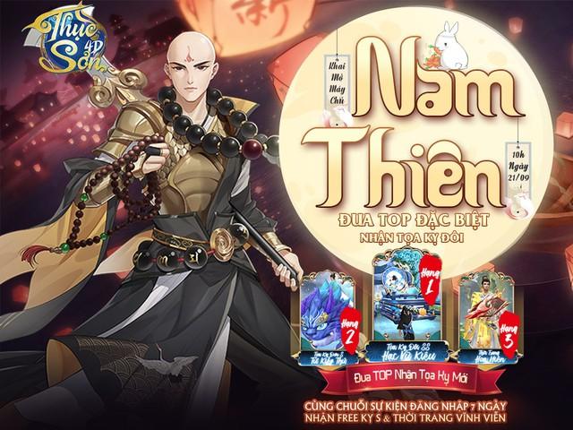 Đón Trung Thu siêu bão quà tặng với máy chủ mới Nam Thiên của Thục Sơn Kỳ Hiệp Mobile, tặng 2000 Giftcode giới hạn - Ảnh 3.