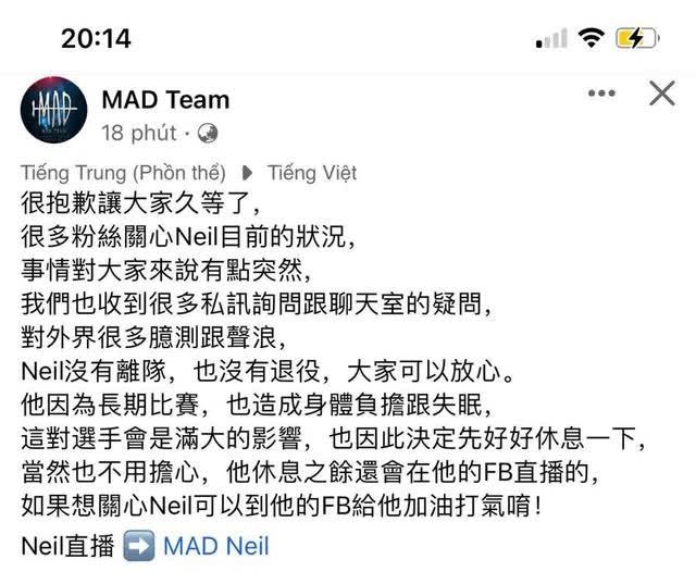"""""""Tiểu tam của ADC vắng mặt trên sàn đấu, fan Việt tích cực gửi lời động viên - Ảnh 4."""