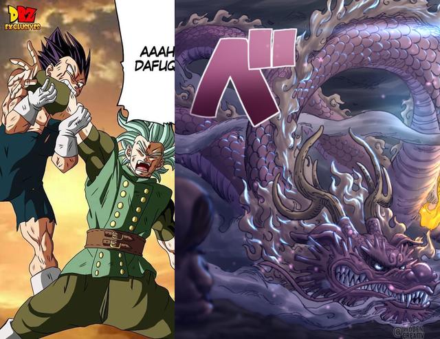 Sau Vegeta đến lượt con trai Oden cũng dùng chiêu cẩu xực trong One Piece chap 1026 - Ảnh 1.