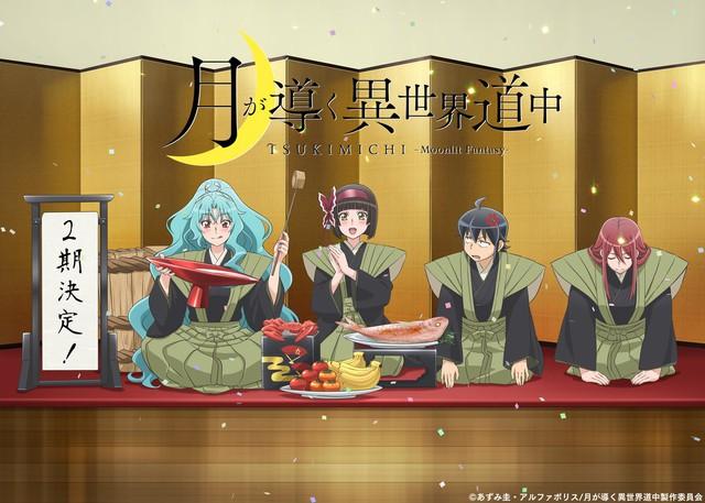 Thành công ngoài mong đợi, anime Nguyệt Đạo Dị Giới công bố season 2 đầy hứa hẹn - Ảnh 3.