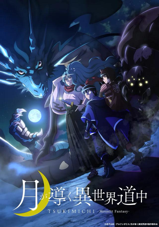 Điểm lại 6 anime Isekai mới đã ra mắt trong loạt phim mùa Hè năm 2021, anh em đã cày hết chưa? - Ảnh 5.