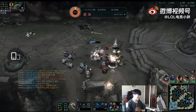 Rookie tuyên bố Vex dễ chơi đến mức có thể chơi chỉ với 1 tay ngay trên kênh stream - Ảnh 3.