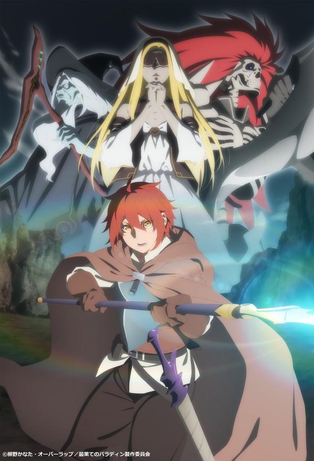 Tin anime: My Hero Academia season 6 tung PV, Saihate no Paladin công bố key visual mới và trailer thứ ba - Ảnh 3.