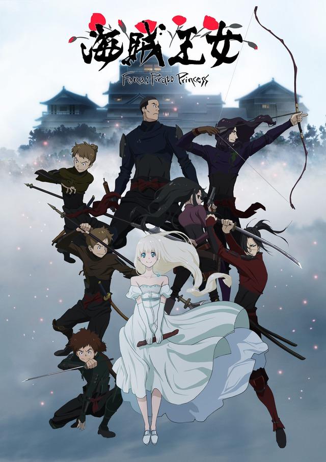 Tin anime: My Hero Academia season 6 tung PV, Saihate no Paladin công bố key visual mới và trailer thứ ba - Ảnh 5.
