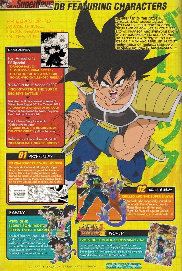 Dragon Ball Super: V-jump đính chính chỉ là tin đồn thất thiệt Photo-1-16329061811491681836766