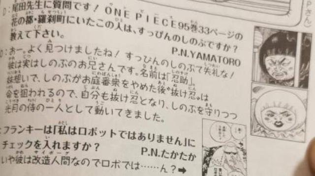 Những thông tin thú vị trong SBS One Piece tập 100: Hình dạng đặc biệt của Black Maria khi biến hình là do chơi thuốc - Ảnh 4.