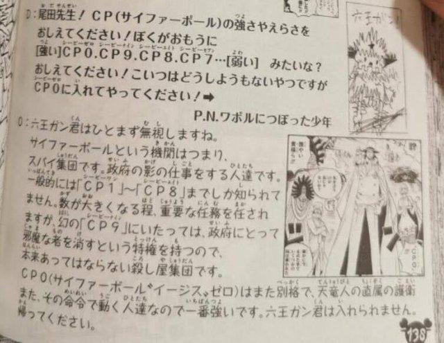 Những thông tin thú vị trong SBS One Piece tập 100: Hình dạng đặc biệt của Black Maria khi biến hình là do chơi thuốc - Ảnh 5.