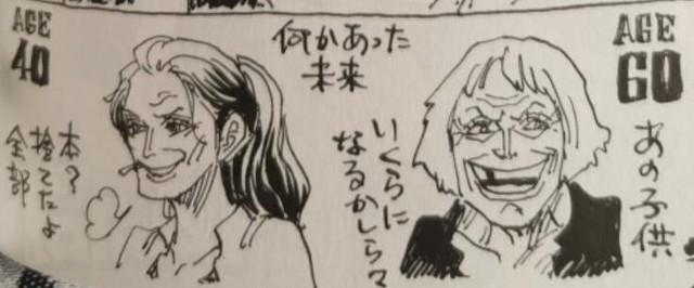 Những thông tin thú vị trong SBS One Piece tập 100: Hình dạng đặc biệt của Black Maria khi biến hình là do chơi thuốc - Ảnh 10.