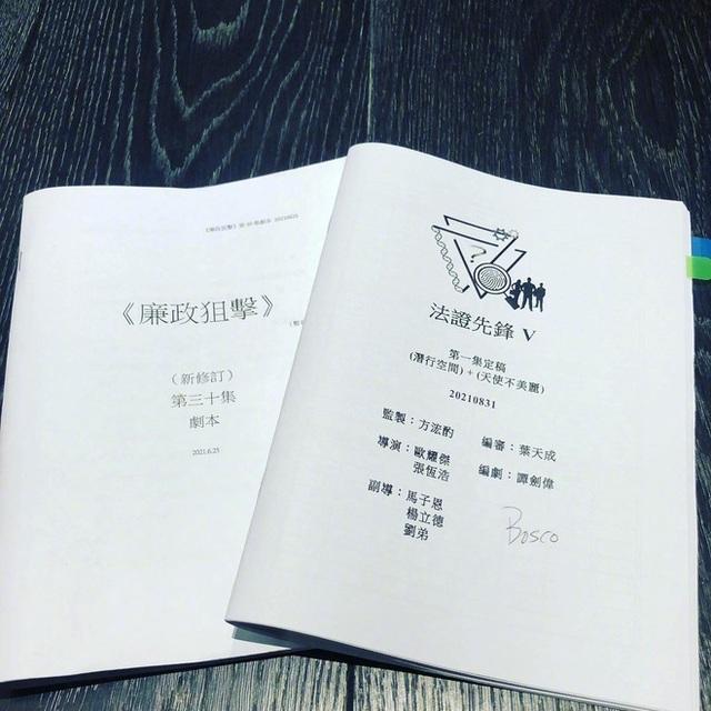 Ngày tàn của TVB đã tới: Để kẻ hiếp dâm đồi bại làm lãnh đạo, hàng loạt sao lớn trụ cột dứt áo ra đi? - Ảnh 5.