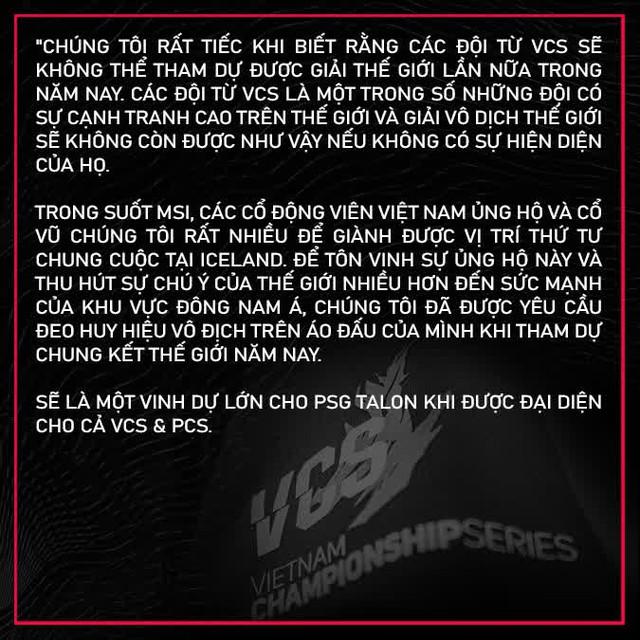 Tri ân LMHT Việt Nam, người anh em PSG Talon sẽ chiến đấu tại CKTG 2021 với logo VCS trên áo đấu - Ảnh 2.