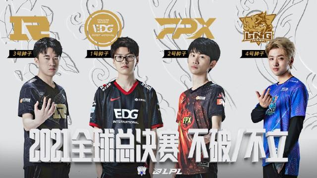 LNG Esports chính thức giành vé đi CKTG  Photo-1-16308510435702008894250