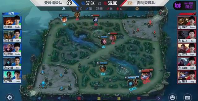 Riot Games ra mắt trò chơi Quản Lý Esports LMHT mới toanh 4-16308915708691183871859
