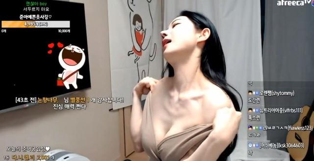 Màn tự xé áo gây sốc của cô nàng streamer Jun-ah Photo-1-16309083605051507099281