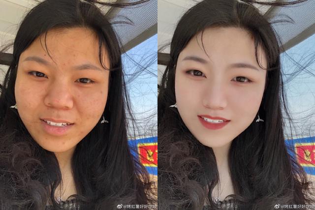 Photoshop giúp nhan sắc con gái thay đổi đến 180 độ Photo-1-16309245972741750713417
