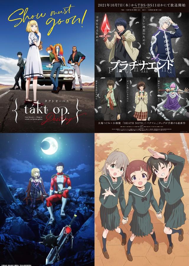 5 siêu phẩm anime thu - đông năm 2021 đồng loạt tung ra trailer và key visual mới, hứa hẹn mang lại những tuyệt phẩm khó quên - Ảnh 1.