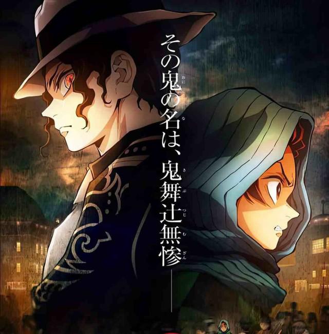 Siêu phẩm anime Kimetsu No Yaiba season 2 chốt lịch lên sóng, hứa hẹn mang đến một mùa đông không lạnh dành cho fan - Ảnh 1.