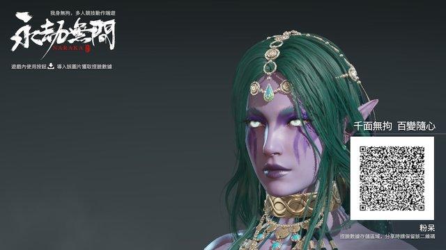 Bái phục độ sáng tạo của game thủ NARAKA: BLADEPOINT, tạo nhân vật game về cả Joker, Ngộ Không, Thanos lẫn Taylor Swift - Ảnh 17.
