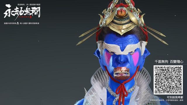 Bái phục độ sáng tạo của game thủ NARAKA: BLADEPOINT, tạo nhân vật game về cả Joker, Ngộ Không, Thanos lẫn Taylor Swift - Ảnh 24.