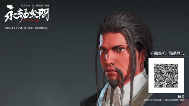 Bái phục độ sáng tạo của game thủ NARAKA: BLADEPOINT, tạo nhân vật game về cả Joker, Ngộ Không, Thanos lẫn Taylor Swift - Ảnh 22.