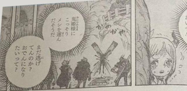 """Spoil đầy đủ One Piece chap 1025: Kaido bị 3 đứa trẻ thuộc thế hệ """"Gen Z"""" đánh hội đồng - Ảnh 3."""