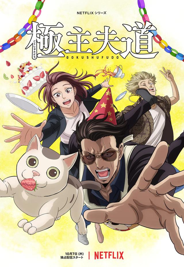 Anime Đạo Làm Chồng Đảm Part 2 sẽ lên sóng Netflix Po1-1631164743022132946259
