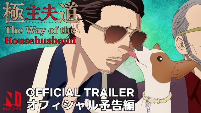 Anime Đạo Làm Chồng Đảm Part 2 sẽ lên sóng Netflix Po2-1631164746446665771697