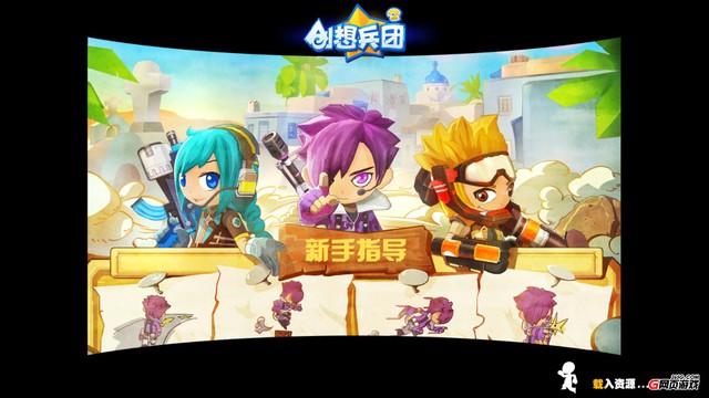 """Sáng Tưởng Binh Đoàn 2 - """"Avatar Star"""" cực vui nhộn cho nền web đây rồi"""