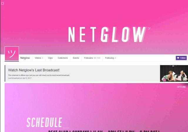 NetGlow - Kênh livestream mới của Pewdiepie trên TwitchTV