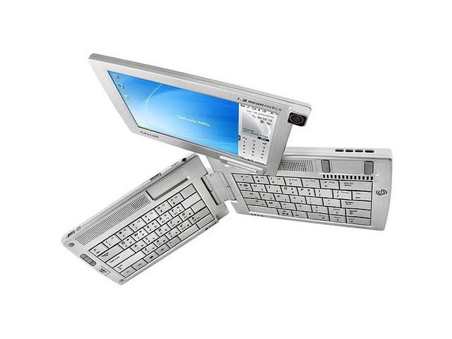 Thiết bị máy tính siêu nhỏ của Samsung
