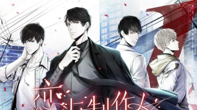 Love and Producer - Tựa game ngôn tình trên di động đang cực hot tại Trung Quốc