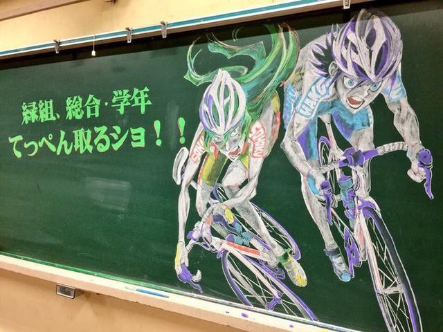 Cô giáo nhà người ta: Khuyến khích học sinh chăm chỉ bằng cách... vẽ Manga lên bảng phấn - Ảnh 3.