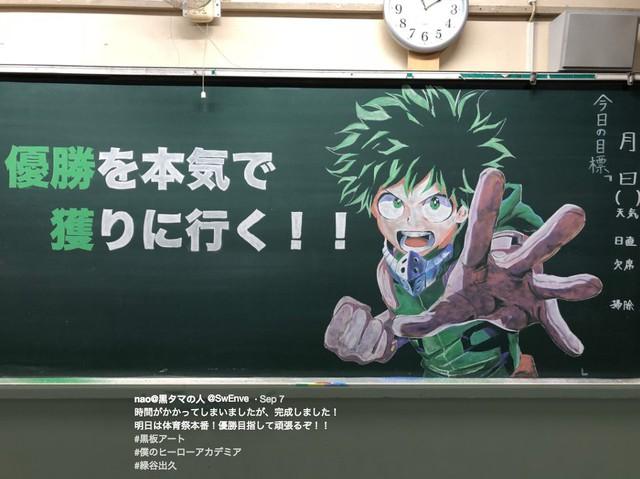 Cô giáo nhà người ta: Khuyến khích học sinh chăm chỉ bằng cách... vẽ Manga lên bảng phấn - Ảnh 1.