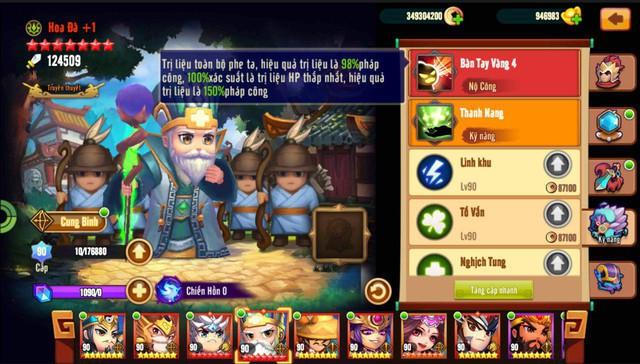 """Đập tan tin đồn, Thiên Hạ Anh Hùng chính thức tung """"ông tổ ngành Buff"""" - Hoa Đà vào game - Ảnh 4."""