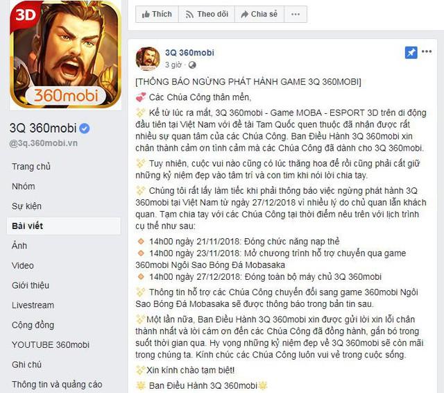 VNG khai tử 3Q 360mobi, dồn toàn lực cho siêu phẩm Mobile Legends Bang Bang - Ảnh 1.