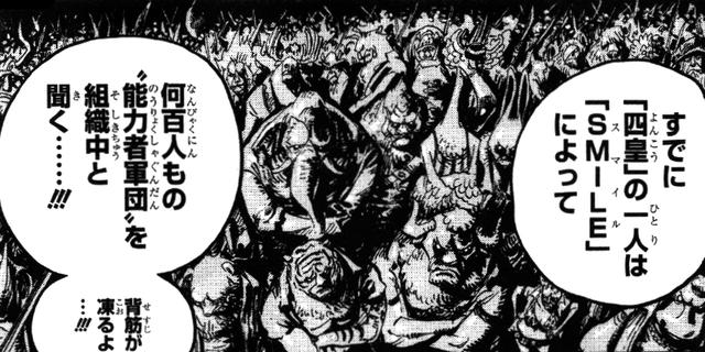 One Piece: 10 sự thật thú vị về Kaido – Tứ Hoàng hạ gục Luffy chỉ với... một đòn - Ảnh 5.