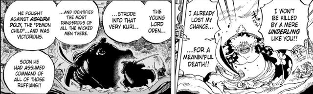 One Piece: Luffy sẽ trở thành Tổng chỉ huy lãnh đạo các Samurai mạnh mẽ của Wano chống lại Kaido? - Ảnh 2.