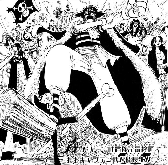 17 câu chuyện thú vị ít người để ý về trang tiêu đề của One Piece (Phần 1) - Ảnh 1.