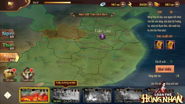 Loạn Thế Hồng Nhan - Siêu phẩm 3D đánh dấu bước ngoặt dòng game thẻ tướng Tam Quốc chuẩn bị ra mắt game thủ Việt - Ảnh 14.
